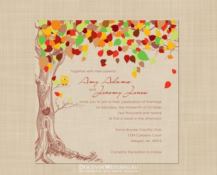 Приглашения для осенней свадьбы DiscoverWedding.ru