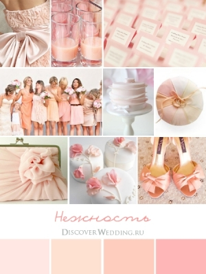 svadebnaya-palitra-rozovii-persikovii