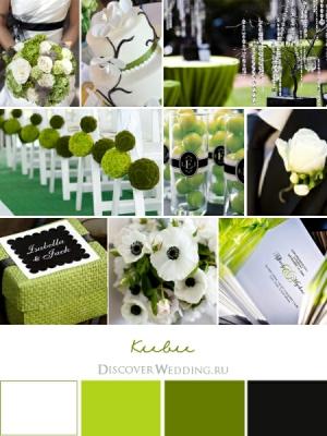 svadebnaya-palitra-chernii-belii-zelenii