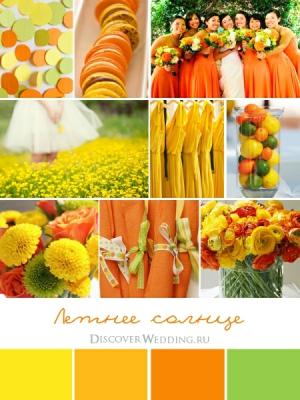 svadebnaya-palitra-jeltii-zelenii-oranjevii