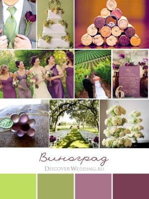 svadebnaya-palitra-purpurnii-zelenii-korichnevii
