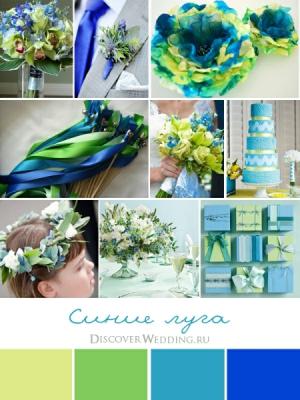 svadebnaya-palitra-sinii-zelenii-02