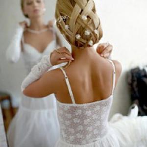bridehair