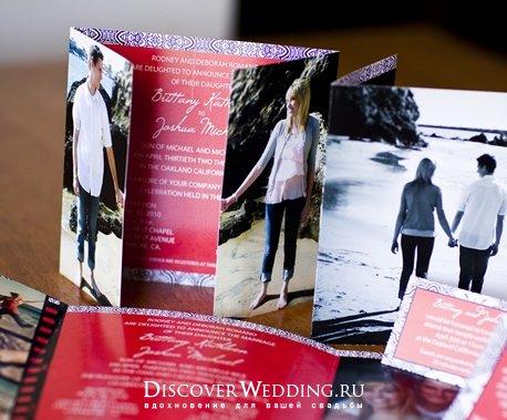 Как сделать приглашение на свадьбу из своих фотографий