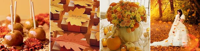 heading-osennaya-svadba Красочная осенняя свадьба