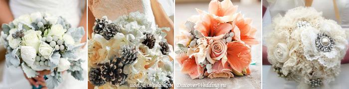 Как правильно выбрать свадебный букет для зимней свадьбы