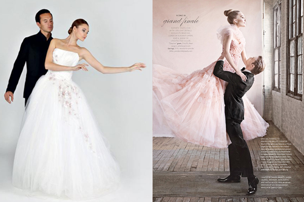 тематическая свадьба балет