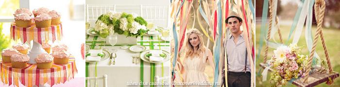 Оформление лентами свадьбы