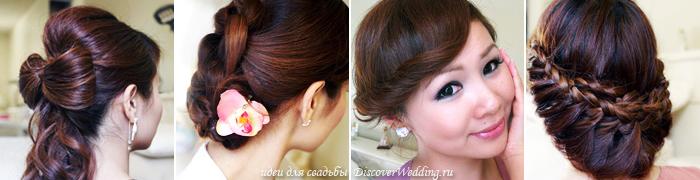Свадебные прически на длинные волосы видео мастер класс