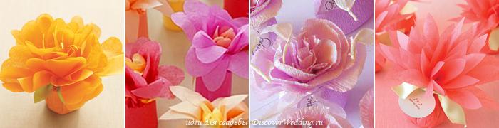 Бонбоньерки в виде цветов