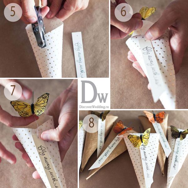 Как сделать кулек для цветов 433
