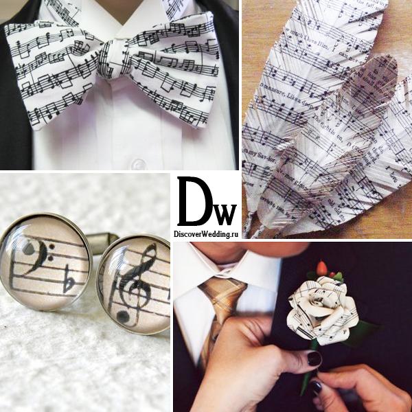 Музыкальная нота своими руками