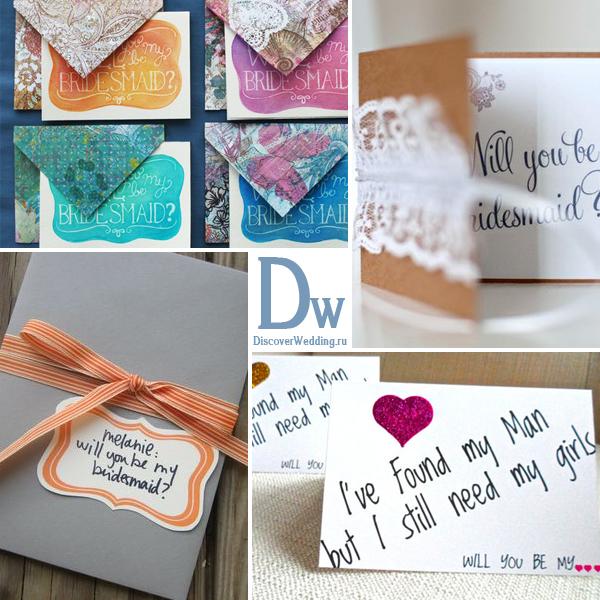Подписи на открытках для любимой 21