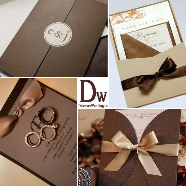 01-shokoladnaya-svadba-priglashenie.jpg