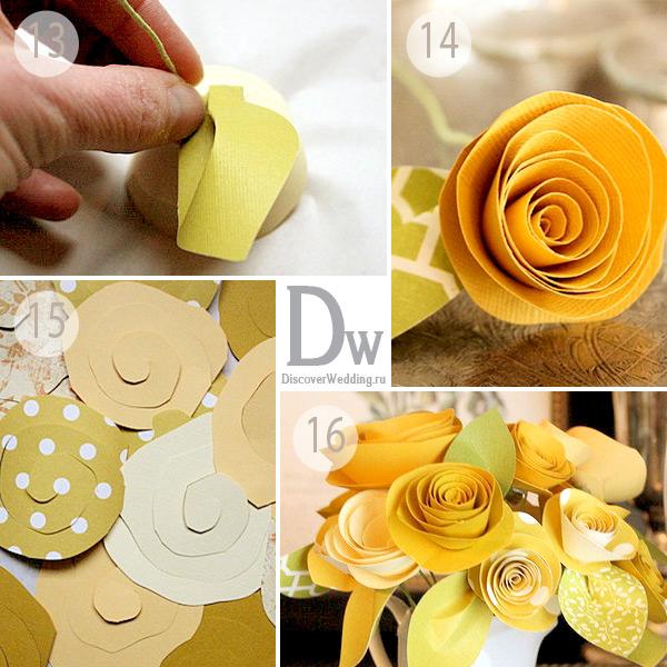 Как сделать из пергаментной бумаги цветы
