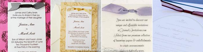 Приглашения на свадьбу — мастер-класс | discoverwedding. Ru.