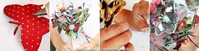 Букет из бабочек своими руками 859