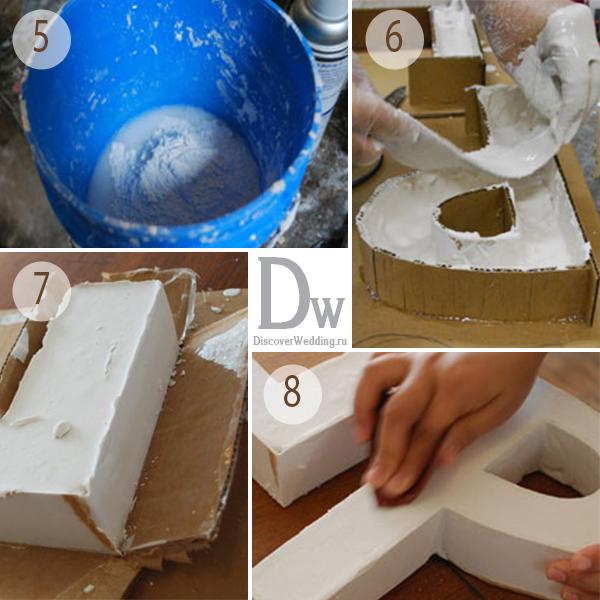 Как сделать объёмную букву своими руками из