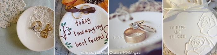 Шаблоны для открыток на свадьбу своими руками