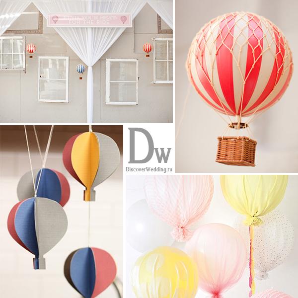 Декор воздушного шара своими руками