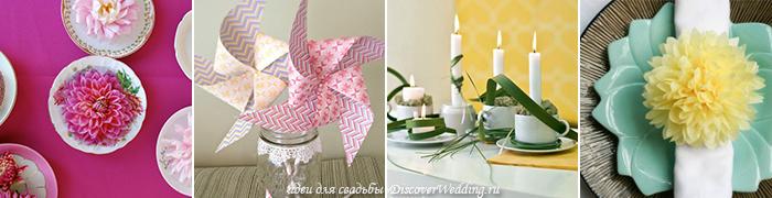 Как украсить свадебный стол своими руками недорого фото
