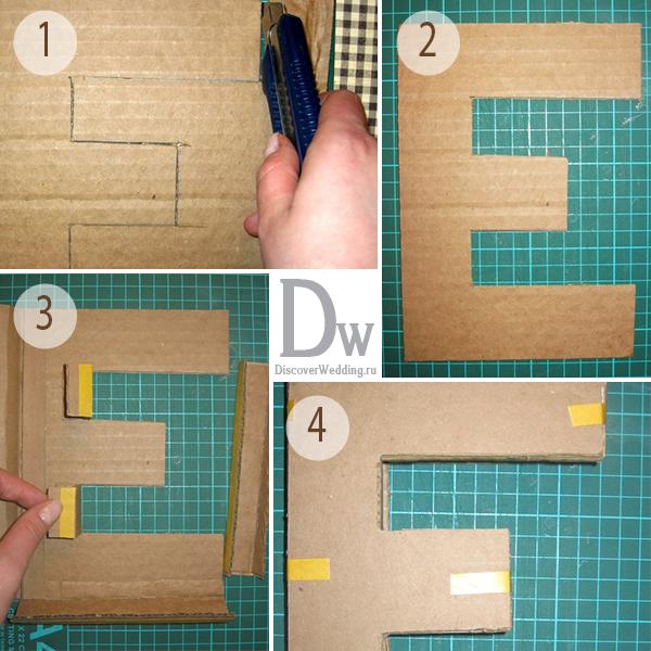 Объемные буквы своими руками из бумаги детям 72