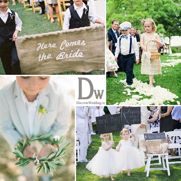 deti-na-svadbe-pravila-igry-1