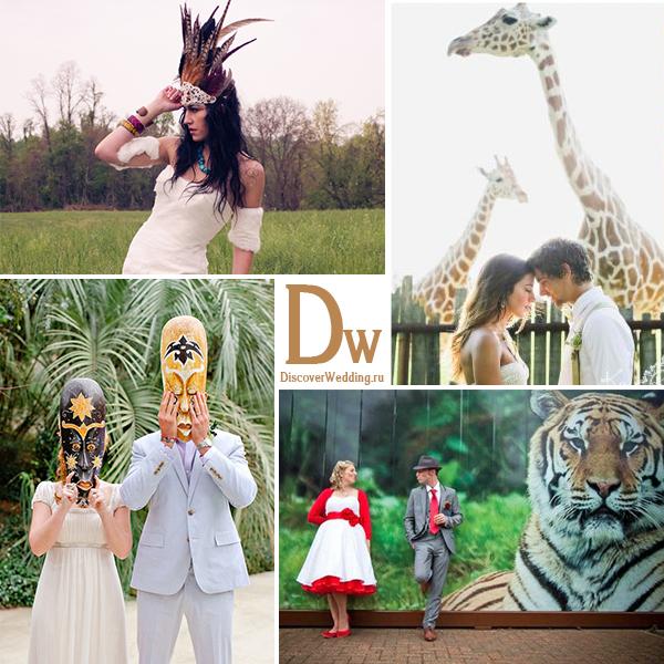 svadba-v-stile-afrikanskogo-safari-11