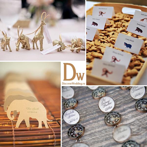 svadba-v-stile-afrikanskogo-safari-4