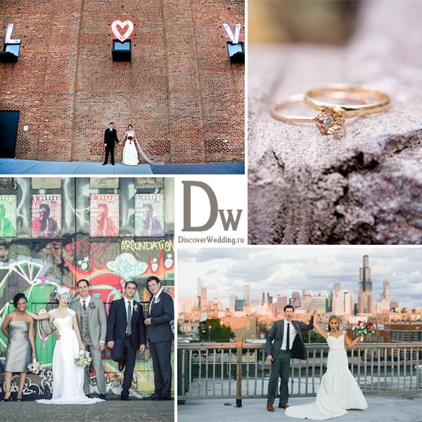 svadba-v-stile-urban-shik-9