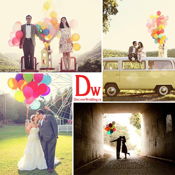 svadba-v-stile-vverh-1