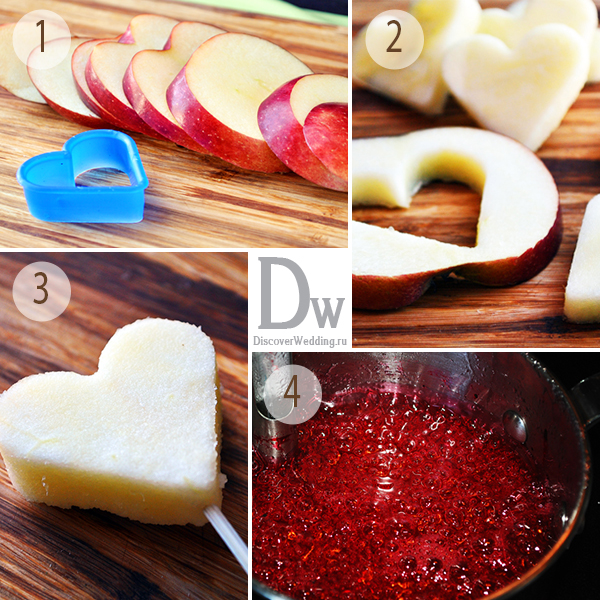 Как сделать карамелизированные яблоко