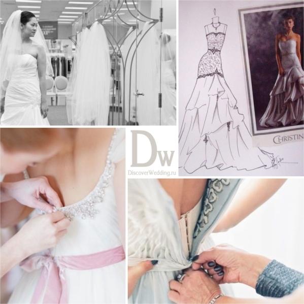 Saloon :: Свадебные платья СПб, недорого