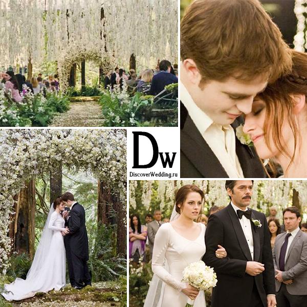 svadba-v-stile-sagi-sumerki-3