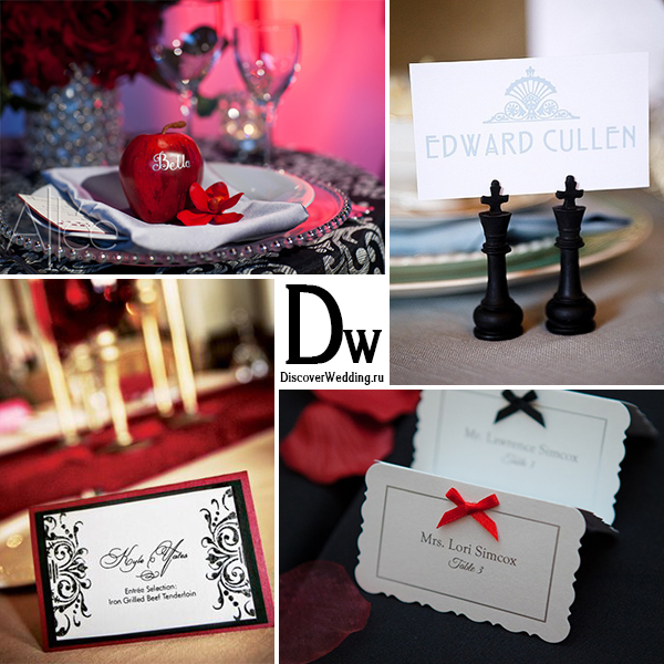 svadba-v-stile-sagi-sumerki-6