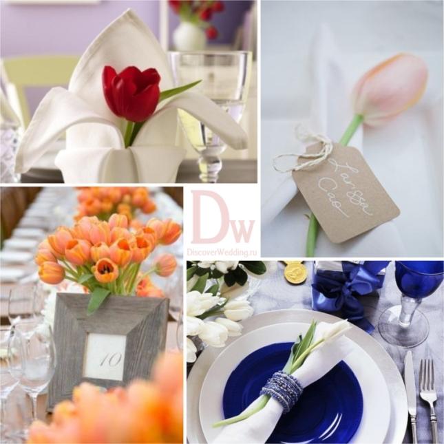 Tulip_wedding_07