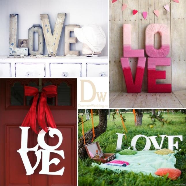 Буквы лове на свадьбу своими руками