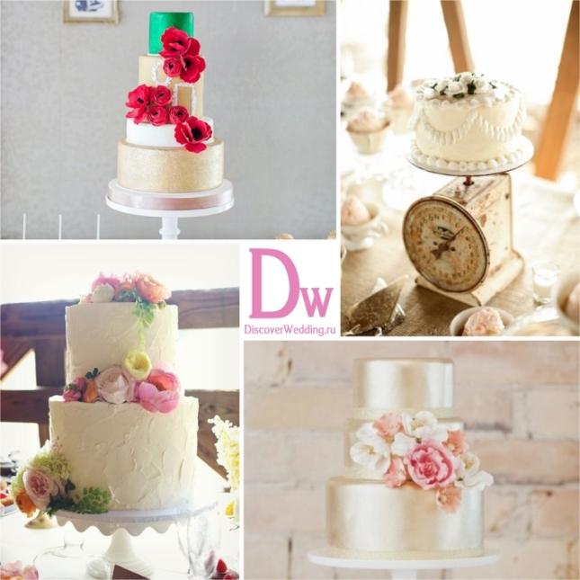 Торт на свадьбу сколько кг нужно