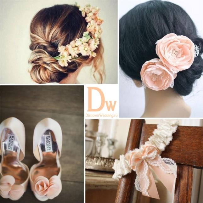 Peach wedding_02