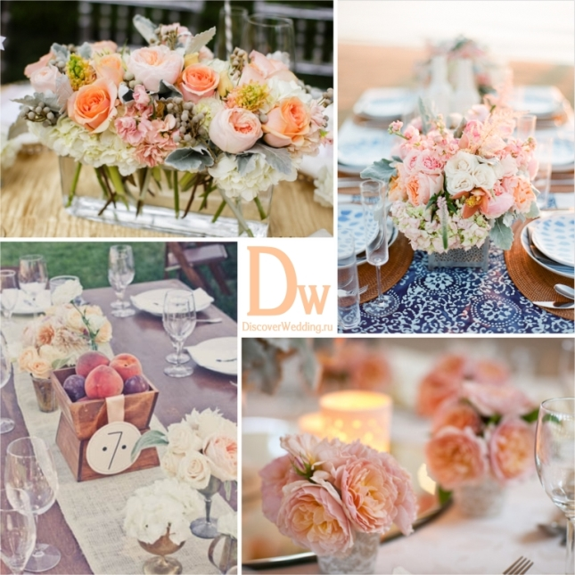 Peach wedding_07