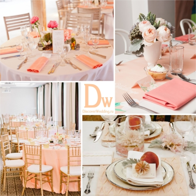 Peach wedding_08