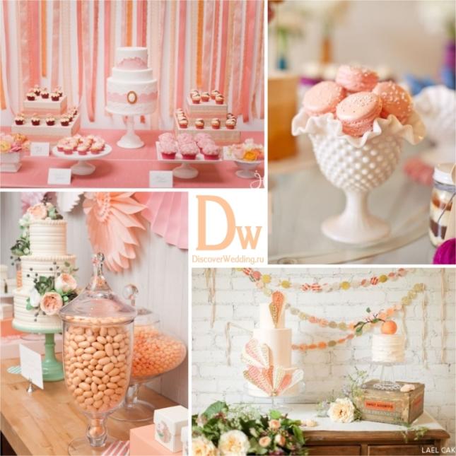 Peach wedding_09