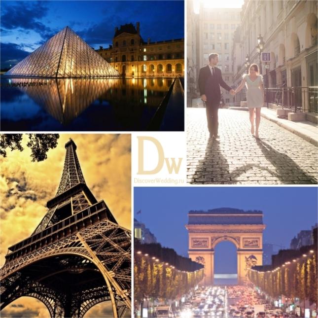 Svadebnoye_puteshestvie_Paris
