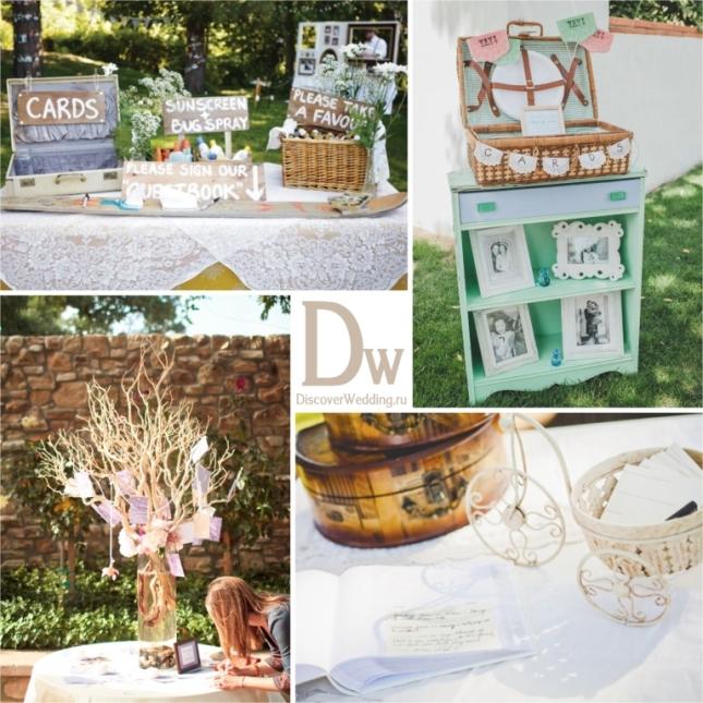 Outdoor_wedding_07