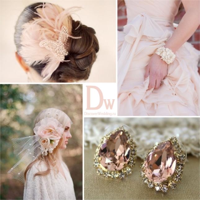 Blush_wedding_02