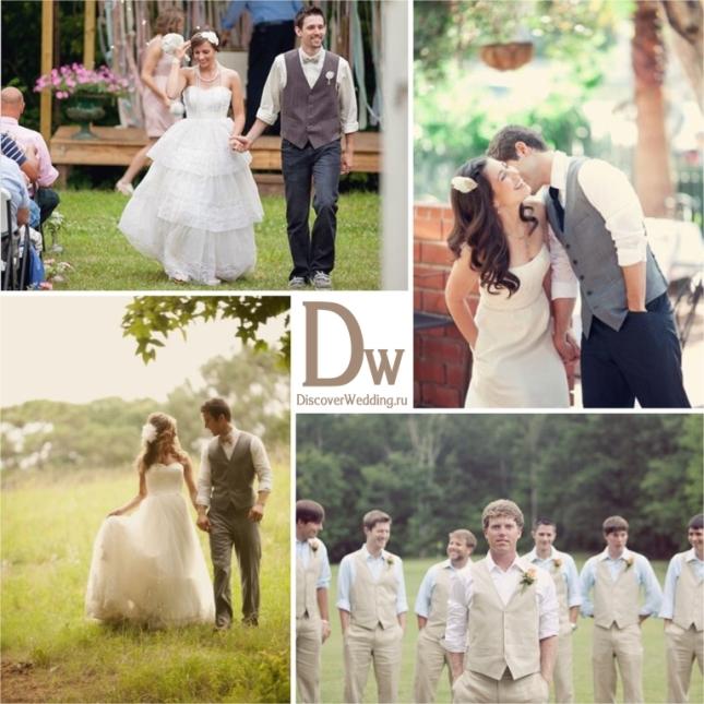 Свадьба в стиле кэжуал