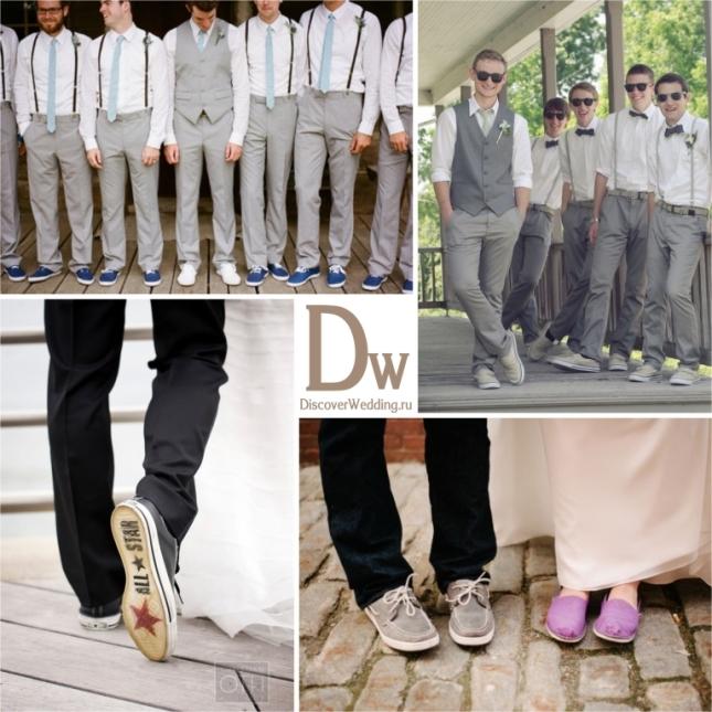 Casual_grooms_attire_04