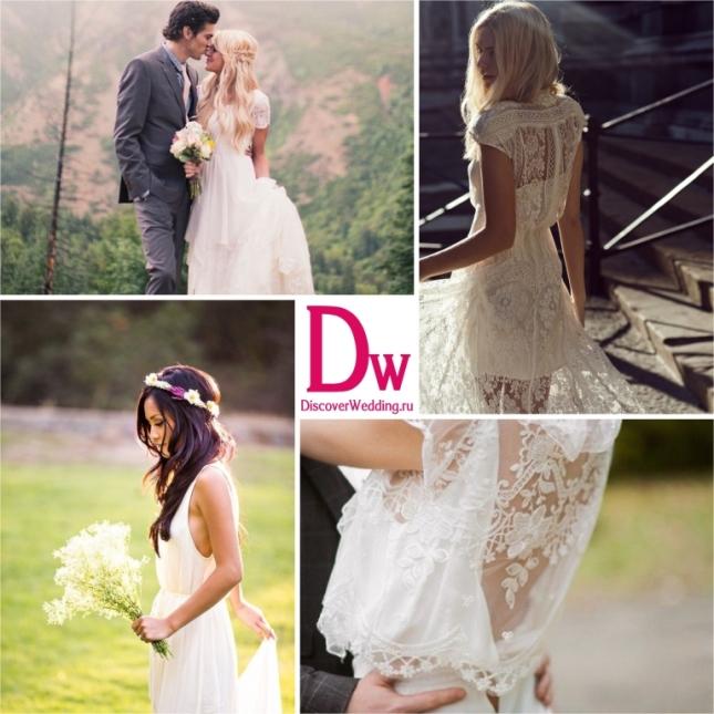 Hippie_wedding_01