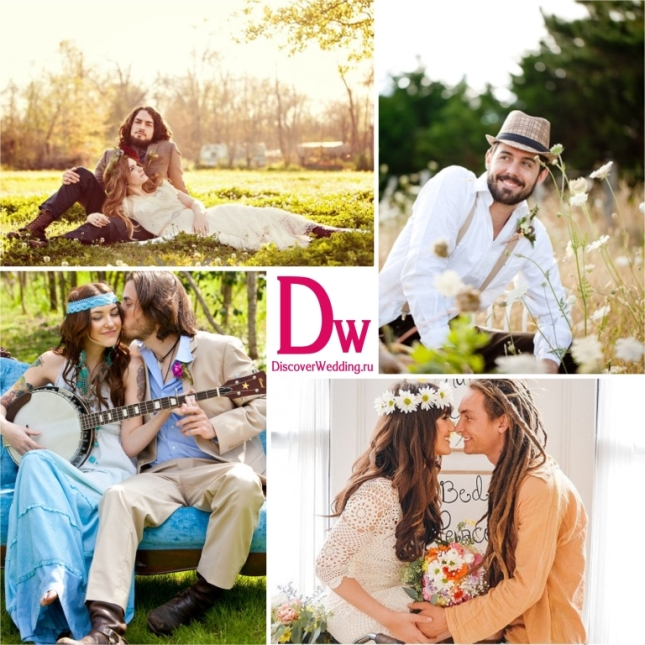 Hippie_wedding_04