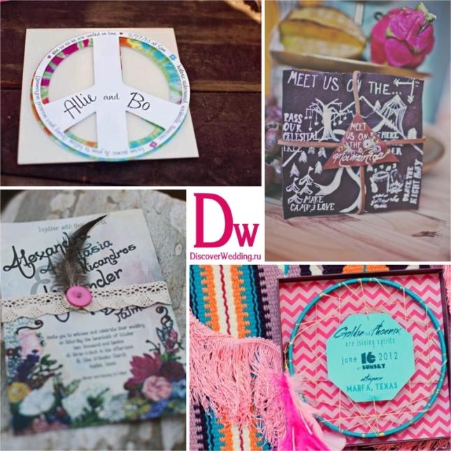 Hippie_wedding_05